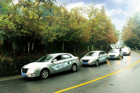 环保公益驾行体验之旅车队