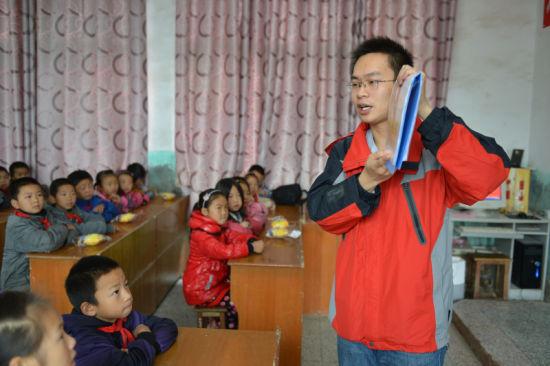 爱国教育课堂