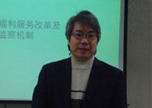 陈锦棠博士 香港理工大学第三部门主任
