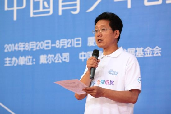 中国青少年发展基金会常务副秘书长杨晓禹致辞