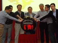 """""""责任中国""""公益奖项将于12月揭晓"""