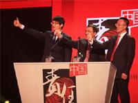 """""""传播汇聚力量 行动改变中国""""责任中国五大奖项现场揭晓"""