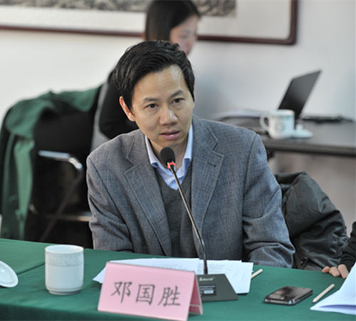 清华大学公共管理学院创新与社会责任研究中心主任、教授 邓国胜