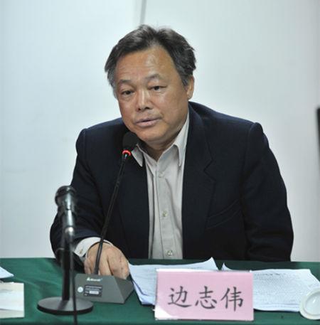 中华慈善总会秘书长边志伟