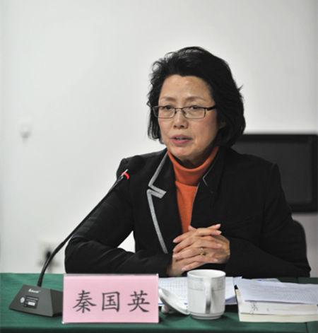 中国妇女发展基金会秘书长秦国英
