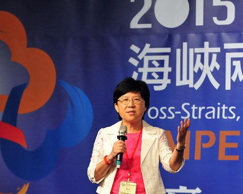 台湾公益团体自律联盟理事长冯燕致辞