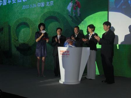 中国平安低碳100行动启动刘翔现场捐树