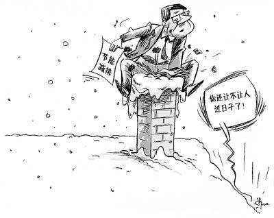 林州为什么敢于全城停暖