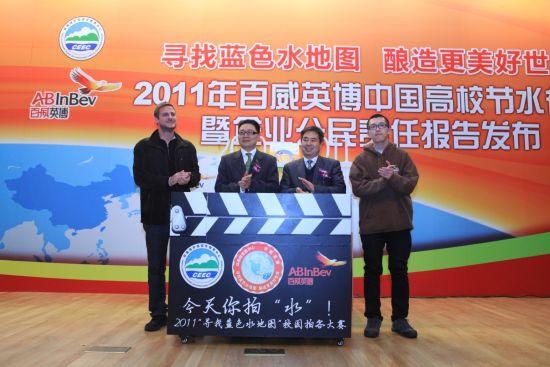 2011年全国高校校园拍客大赛在京启动