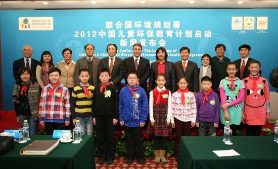 罗红环保基金启动2012中国儿童环保教育计划