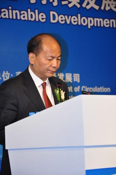 商务部吴国华:零售业节能减排现状与对策