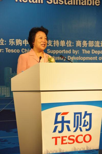 中国连锁经营协会郭戈平:推动零售业可持续发展