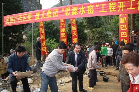 皇氏乳业与盛天集团捐建的200口水窖已开工