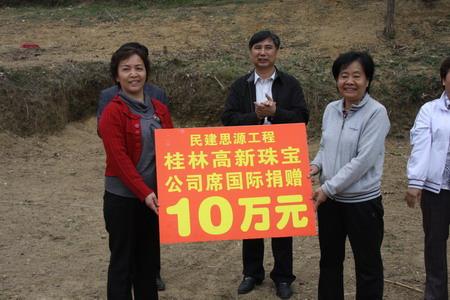 4月2日广西再次开工100口思源水窖