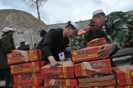 灾区最可爱的红十字志愿者马宝祥