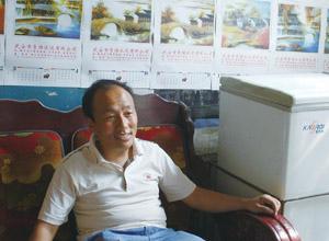 杨彦军通过小额信贷创业的故事