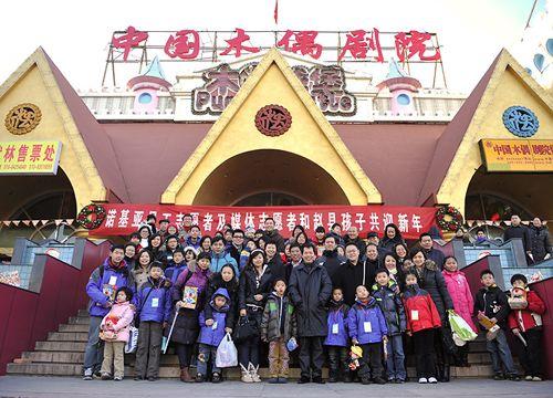诺基亚志愿者与孤儿提前欢度2011年春节(组图)