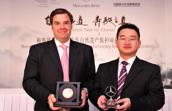 梅赛德斯-奔驰(中国)售后服务执行副总裁韦达利先生与三清山风景名胜区管委会副主任查奇智先生互赠礼品