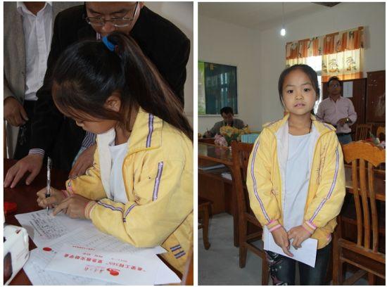 四川洪水灾区首批学生获希望工程资助