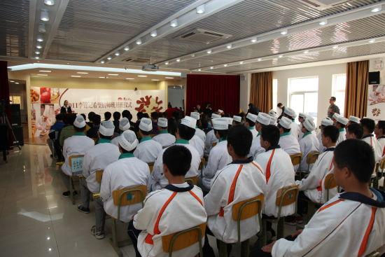 李锦记资助20名农村青年来京学习厨艺(图)