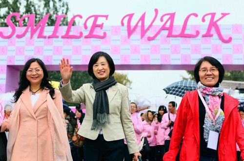 富士胶片、红枫中心等嘉宾带领启动SMILE WALK 2011