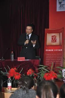 领军人物大讲堂走进北京人文大学