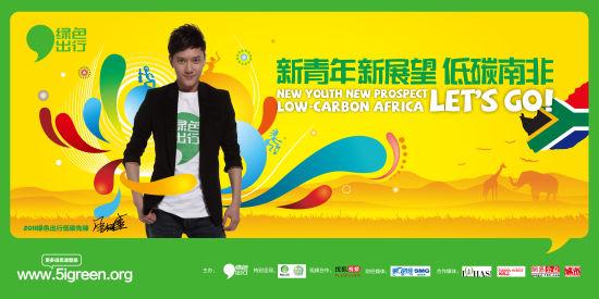 冯绍峰将赴联合国气候大会中国男星首次受邀