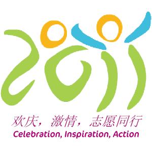 2011年中国志愿服务博览会举办在即