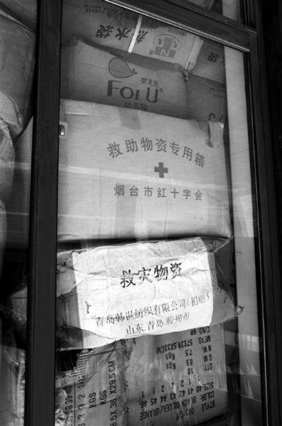 北川民政局:汶川地震未开包救灾物资为储备