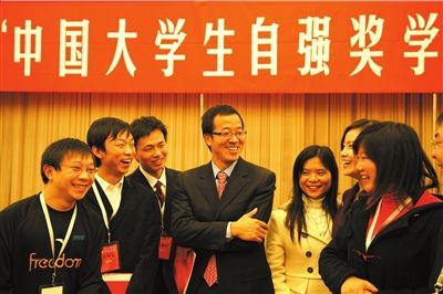 """2011年度""""中国大学生自强之星""""揭晓图片"""