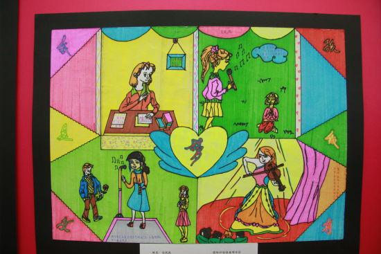 """""""国际女童日""""呼吁社会关注贫困女童权益"""