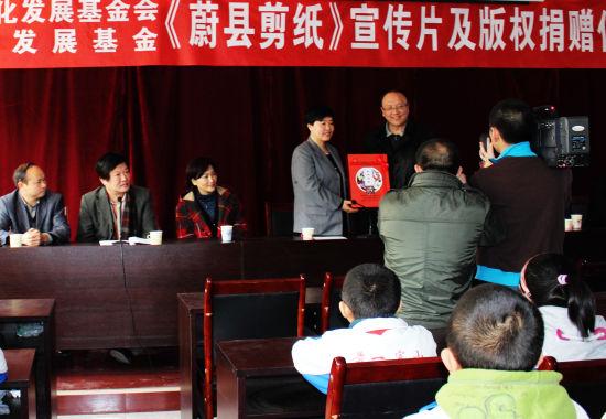 艺驿文化发展基金捐赠《蔚县剪纸》宣传片