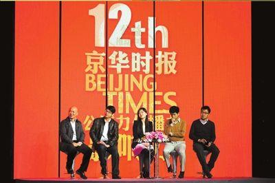 2012年度中国公益颁奖典礼在京举行