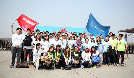 """中国妇基会""""母亲邮包""""组队参加爱心健走活动"""