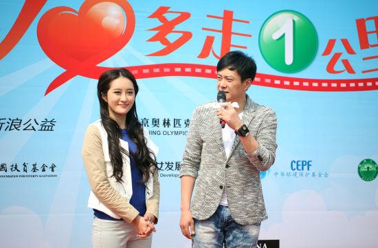 快乐健走活动明星公益大使王斑、李欣汝呼吁现场观众参与活动