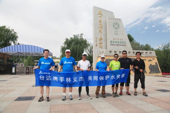 台湾运动员横越戈壁呼吁珍惜水资源