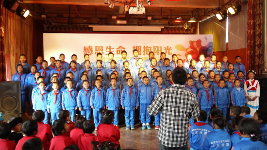 天普药业助养丽江民族孤儿学校计划