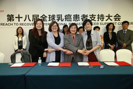 《时尚健康》联合发起全球乳癌患者支持大会