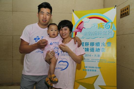 百名肝移植儿童举办亲子运动会