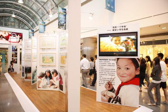 雅安留守儿童绘画作品在京展出