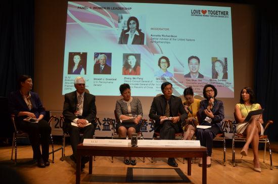 2014年度女性公益对话会在联合国总部举行
