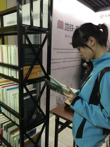 北京地铁站首设图书馆变身阅读驿站