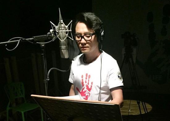 成龙王铮亮等献唱禁毒公益歌《生命》