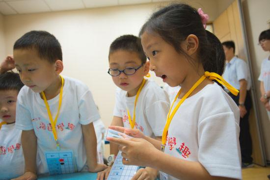 两岸听障儿童在游学活动中学习尊重与关怀