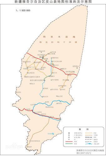 背景:新疆皮山县总人口25.8万人多为少数民族