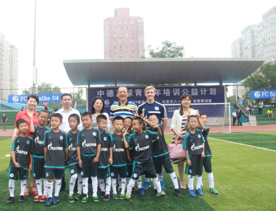 中德足球青少年培训公益计划在北京启动