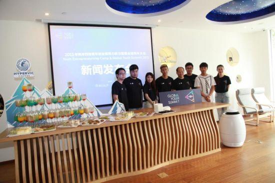两岸四地青年创业领导力研习营在京启动
