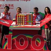 第100所可口可乐希望小学落成仪式