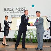 2007年奔驰启动中国自然遗产保护项目
